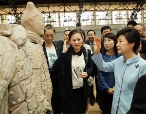 <b>韩国总统朴槿惠访问西安</b>