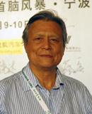 高铁生 中国市场学会副会长