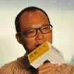 杨嵩 东风日产乘用车公司市场销售总部副总部长