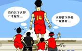 男篮亚锦赛,男篮亚锦赛2013,男篮亚锦赛赛程,男篮亚锦赛时间,男篮亚锦赛直播