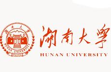 毛泽东,湖南大学,政要题字