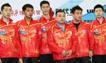 2013乒乓球团体世界杯