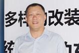 长安汽车股份有限公司市场部副部长余成龙