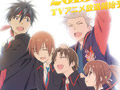 Little Busters!2