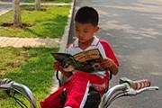 开心在阅读