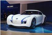 日产Esflow概念车