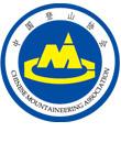 中国登山协会