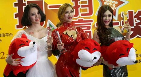 2013广州车展中国模特权力榜大赛颁奖现场