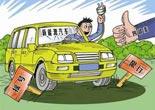 购买新能源小客车单独摇号