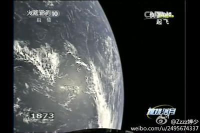 【嫦娥三号成功进入地月转移轨道!】据新华社:嫦娥三号进入