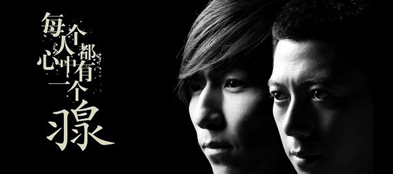 2009年两人的低调推第七张专辑彰显出虚实相生、动静自由的个性。