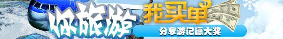 安倍的狂妄考验中国2014年外交智慧 - songxy.1226 - songxy.1226的博客