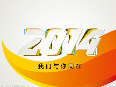 搜狐青岛上线一周年庆典