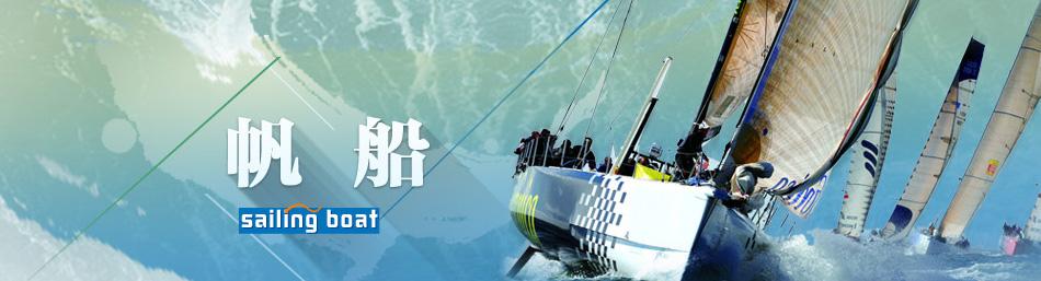 热风帆船制作步骤图解