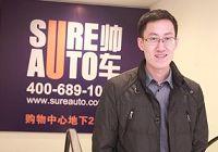 蔡波:中国二手车大卖场的先行者