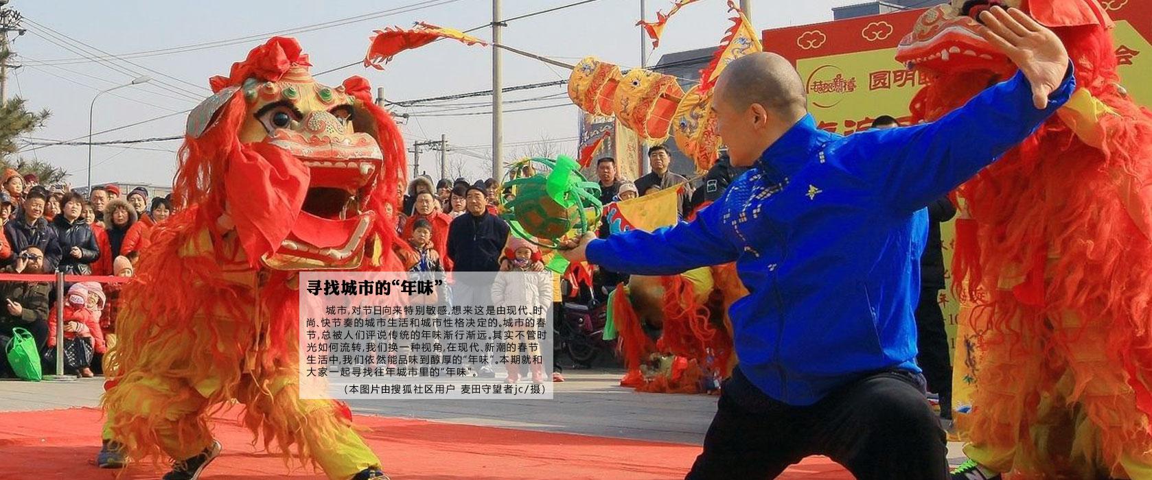 往年的中国红 传递浓浓年味
