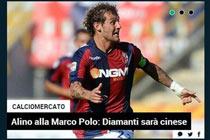 意大利媒体聚焦