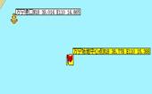 2014环海南岛帆船赛