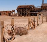 智利 沙漠鬼城
