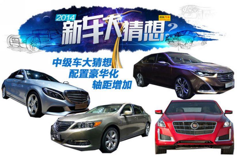 配置升级/轴距增加 中级车延续中庸之道