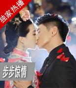 搜狐视频同步浙江卫视独家热播