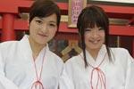 日本美女球迷