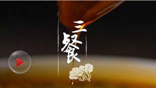 中国人的一粥一饭