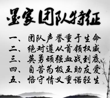 高建华 张文强 搜狐职场一言堂 搜狐教育