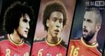 巴西世界杯年龄之最
