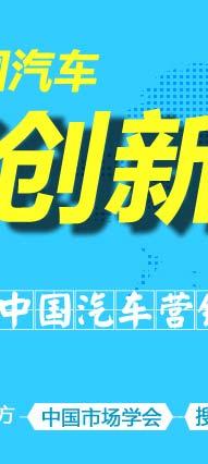 青岛马拉松logo设计