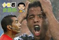 小K看世界杯:裁判大BOSS