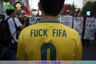 小K看世界杯:不靠谱的巴西
