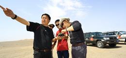 中国越野拉力赛