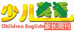 搜狐教育,少儿英语家长周刊