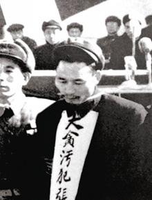 优德W88娱乐国庆66周年-搜狐新闻