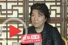 孟京辉:中国演员太死板