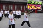 小球员入少林寺特殊训练