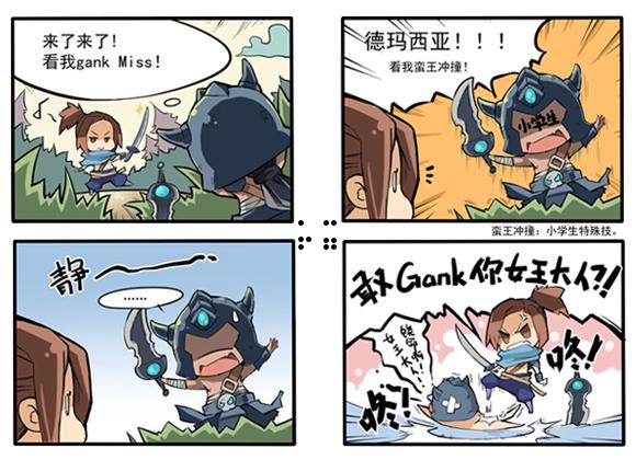 Miss爆笑漫画第一期