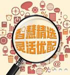 中银研究精选灵活配置混合型证券投资基