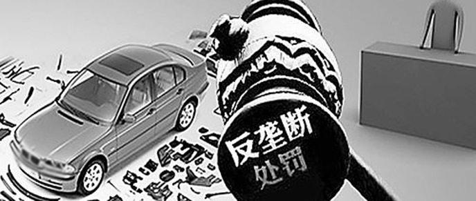 国内外车联网品牌一览