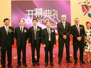 第二十届中国国际家具展览会