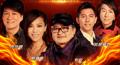 中国好歌曲二在线电视直播