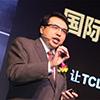 专访郭爱平:TCL收购后Palm品牌将独立运作