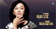 上海金星秀脱口秀在线电视直播