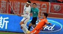 杨旭两球鲁能遭绝杀2-3泰达 联赛2连败