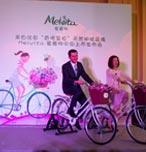 天然护肤品牌Melvita蜜葳特进驻中国上市发布会