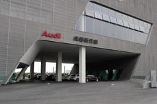 销售中心由地上9层和地下2层组成