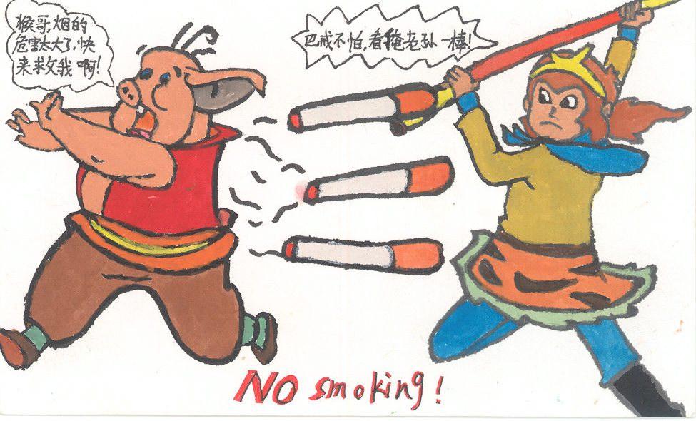 痛并乐着的上海烟民安排中国初中新生军训图片