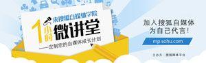 湘西职院机电工程系召开2016级新生开学典礼