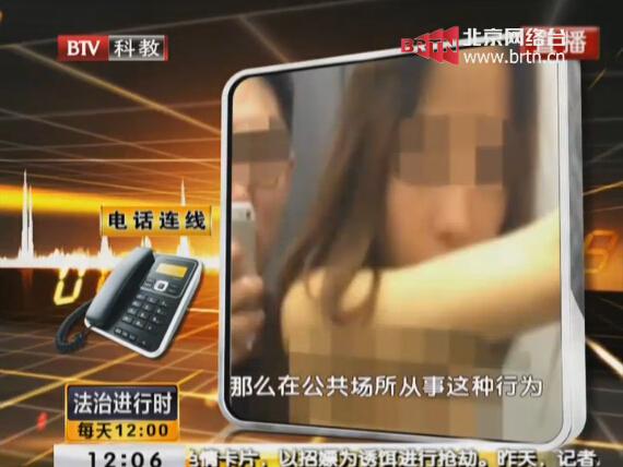 北京:优衣库不雅视频男女主角等5人被警方带走